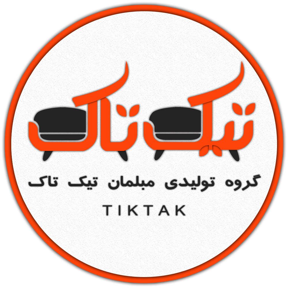 نمونه طراحی لوگو مبلمان تیک تاک