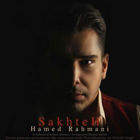 http://rozup.ir/view/2269649/Hamed-Rahmani-Sakhteh-450x450.jpg