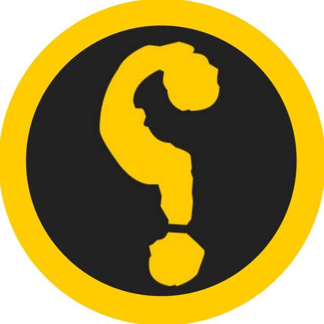 کانال تلگرام میدانستی؟