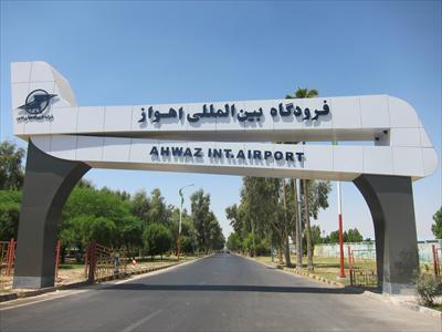 تقدیر مدیر کل راه و شهرسازی خوزستان از مدیر کل فرودگاه اهواز 09154057376