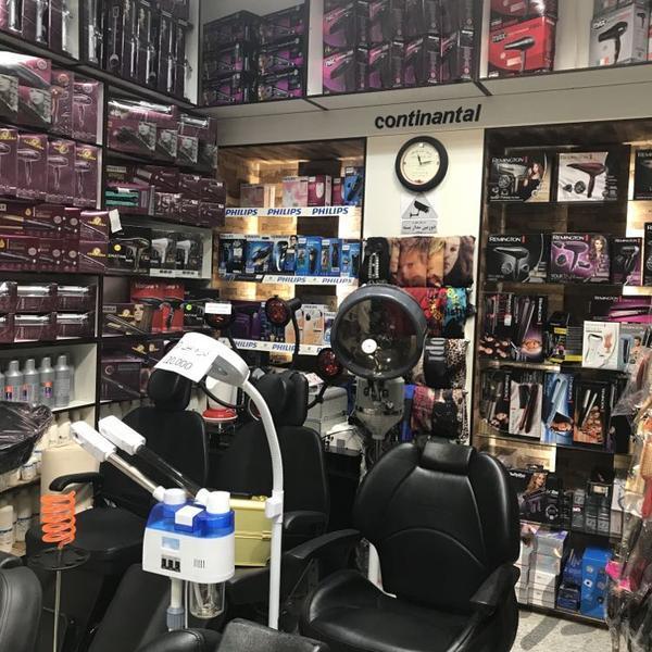 استخدام فروشنده آرایشی - آرایش خ منوچهری