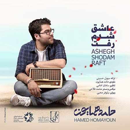 http://rozup.ir/view/2271479/Hamed-Homayoun-%E2%80%93-Ashegh-Shodam-Raft.jpg