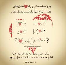 قلبم. روحم....