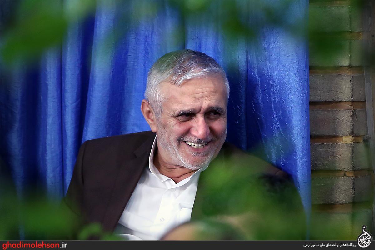 دعای کمیل حاج منصور ارضی