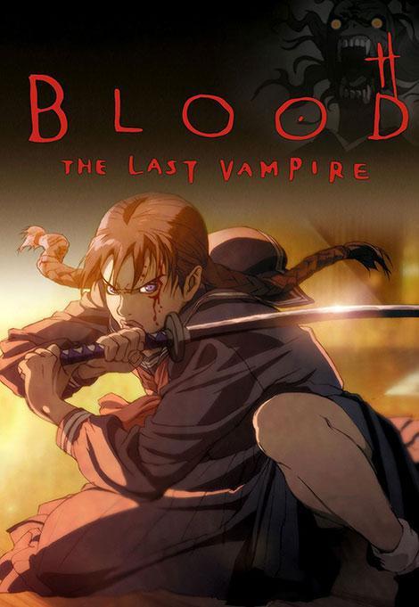 دانلود دوبله فارسی انیمیشن آخرین خون آشام Blood: The Last Vampire 2000