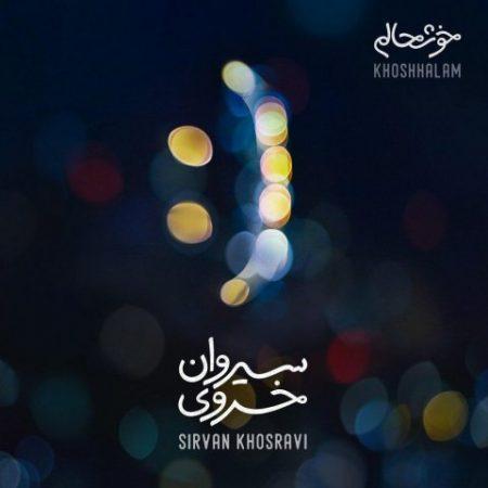 http://rozup.ir/view/2274796/Sirvan-Khosravi-Khoshhalam-450x450.jpg