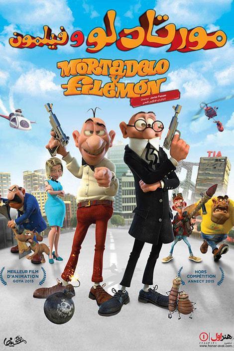 دانلود دوبله فارسی انیمیشن مورتادلو و فیلمون 2014