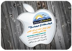 چاپ کارت ویزیت اپل