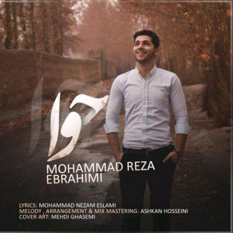 دانلود آهنگ محمدرضا ابراهیمی به نام حوا