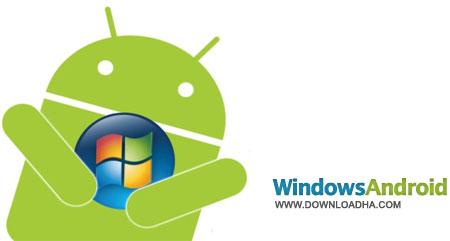 اجرای برنامه و بازی آندروید روی ویندوز با WindowsAndroid 4.0.3