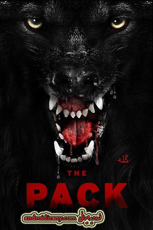 دانلود فیلم دوبله فارسی گله The Pack 2015