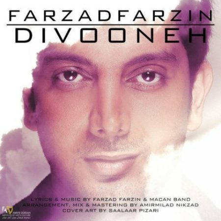 http://rozup.ir/view/2278836/Farzad-Farzin-Divooneh-450x450.jpg
