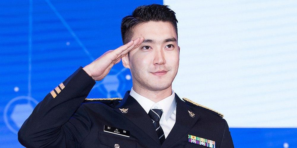شیوون Super Junior به محض پایان خدمتش به سفری داوطلبانه میرود