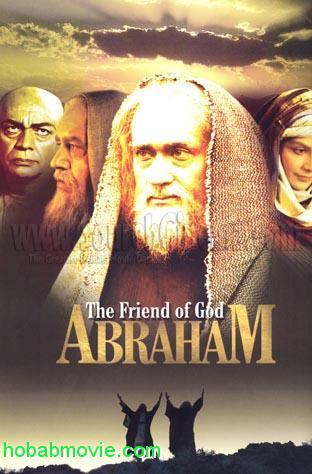 دانلود فیلم ابراهیم خلیل الله