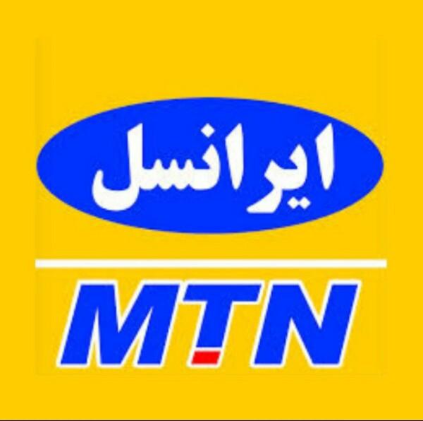 کانال تلگرام ایرانسل | MTN Irancell