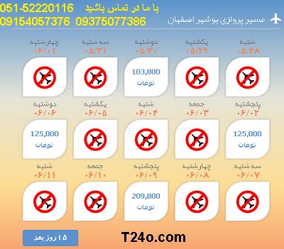 بلیط هواپیما بوشهر به اصفهان |خرید بلیط هواپیما 09154057376