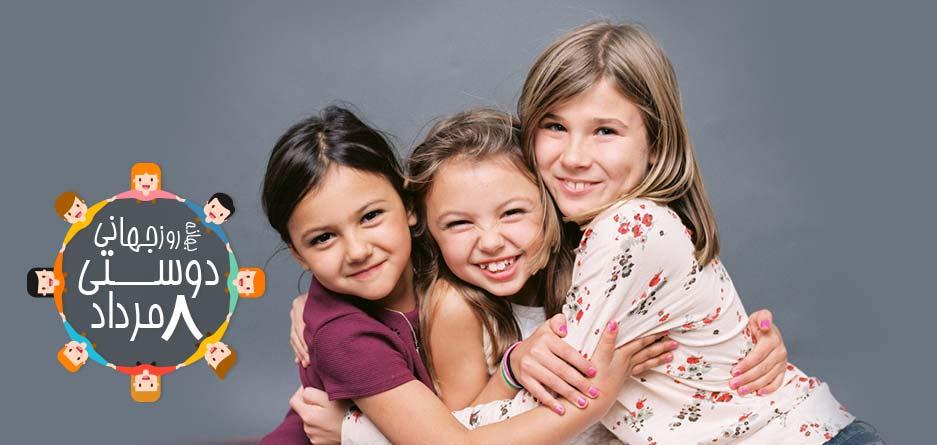 قانون های اموزش همدلی و همکاری به بچه ها