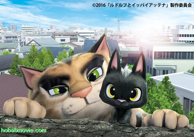 دانلود انیمیشن رودولف گربه سیاه