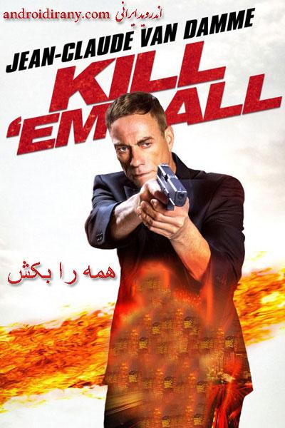 دانلود فیلم دوبله فارسی همه را بکش Killem All 2017