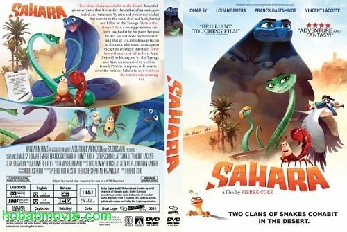 دانلود انیمیشن صحرا