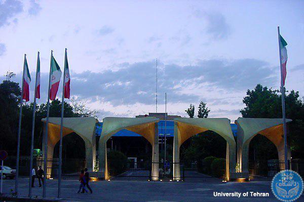 دانشگاه تهران برترین دانشگاه ایرانی در نظام رتبهبندی شانگهای ۲۰۱۷