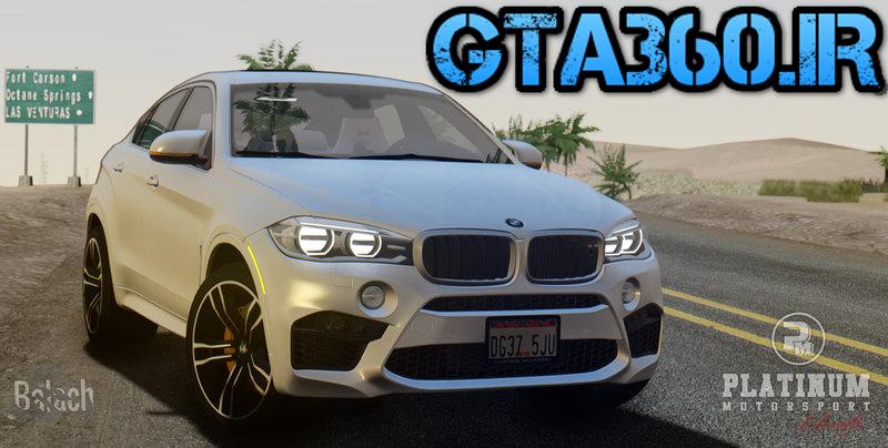 ماشین bmw x6 برای gta sa