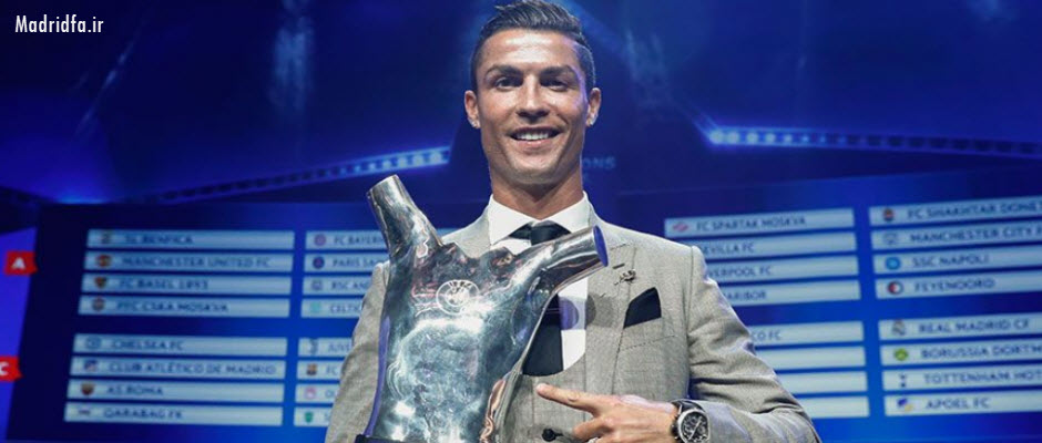 کریستیانو رونالدو به عنوان بازیکن فصل 2016/17 اروپا انتخاب شد