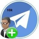 خرید 10 کا ممبر تلگرام( معمولی یا هیدن)