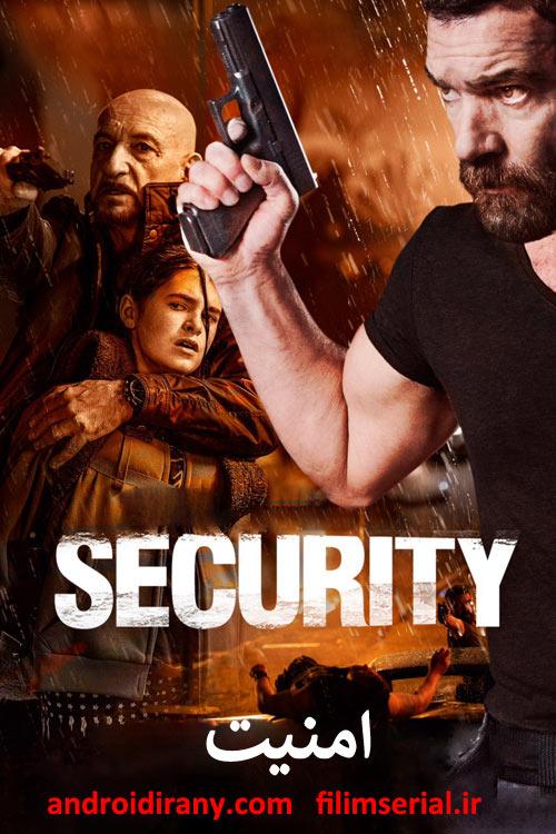 دانلود فیلم دوبله فارسی امنیت Security 2017