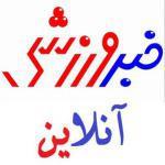 جدیدترین اخبار ورزشی روز ایران و جهان