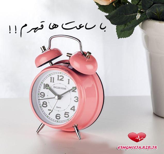 سلام ای «صاحبالزمان!»