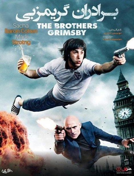 دانلود فیلم برادران گریمزبی 2016 The Brothers Grimsby دوبله فارسی