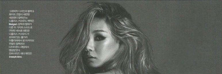 صحبت های #CL درباره انتشار آلبوم و سختی هایش