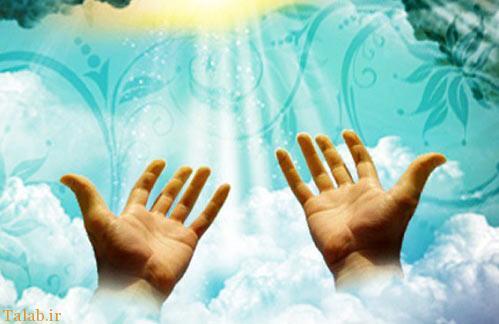 دعایی که اجابت ان قطعی است