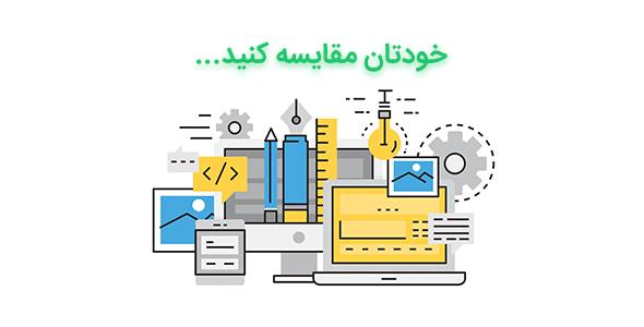 سفارش طراحی سایت و گرافیک اپ موبایل