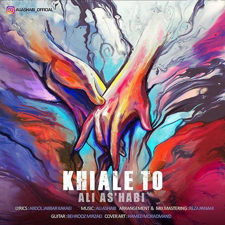 Ali Ashabi – Khiale To