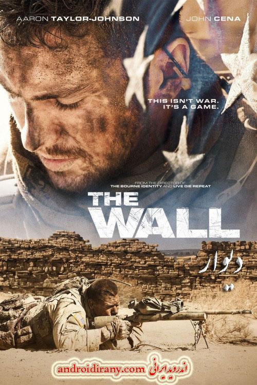 دانلود فیلم دوبله فارسی دیوار The Wall 2017