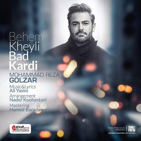 http://rozup.ir/view/2288071/Mohammadreza-Golzar-%E2%80%93-Behem-Kheyli-Bad-Kardi.jpg