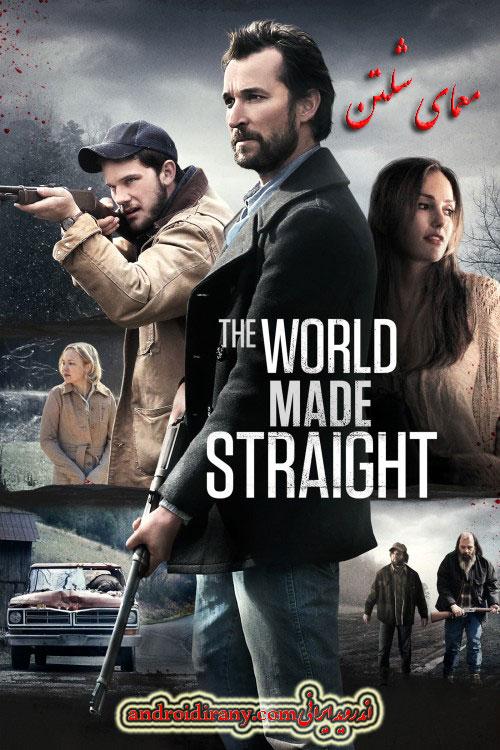 دانلود فیلم دوبله فارسی معمای شلتن The World Made Straight 2015