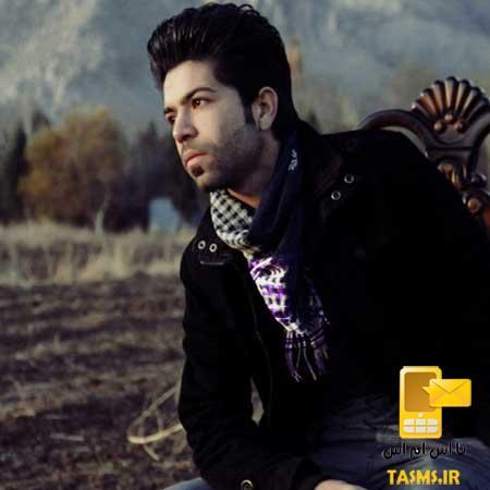 آهنگ جدید مسعود جلیلیان به نام بی احساس
