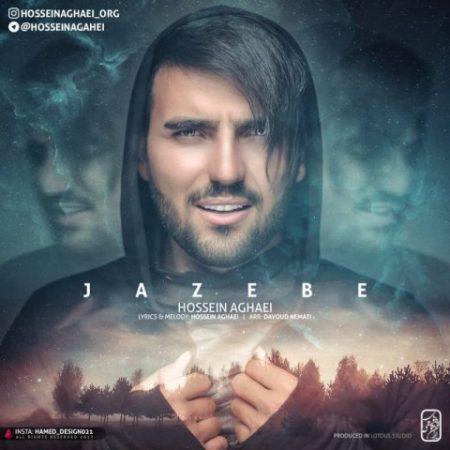 http://rozup.ir/view/2289285/Hossein-Aghaei-Jazebe-450x450.jpg