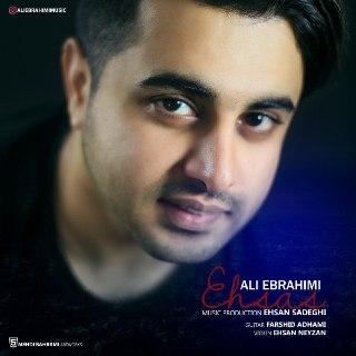 علی ابراهیمی احساس