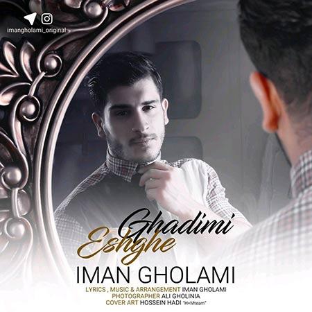 http://rozup.ir/view/2290043/Iman-Gholami-%E2%80%93-Eshghe-Ghadimi.jpg