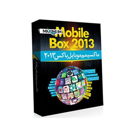 خرید باکس های نرم افزاری موبایل مجموعه عظیم