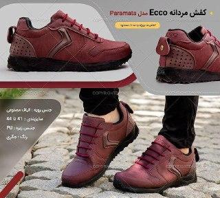 کفش مردانه Ecco مدل Paramata(جگری)