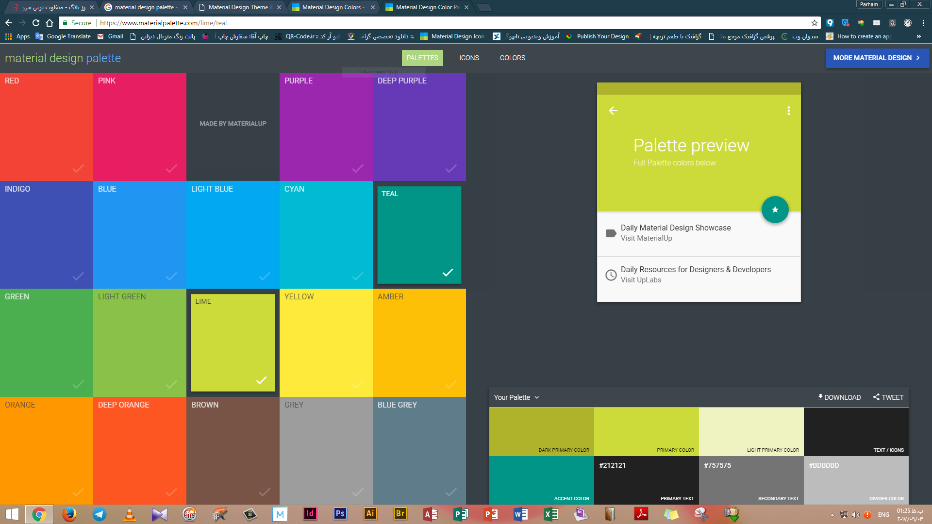 در انتخاب رنگ طرح خود به مشکل بر خورده اید ؟! | حرفه ای ترین پالت رنگ با کاربری  (خلاق)و آسان