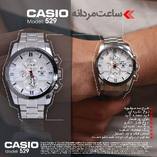 فروش ویژه ساعت طرح CASIO  / حراجی / تخفیف /ارزان/ فروشگاه / درب منزل