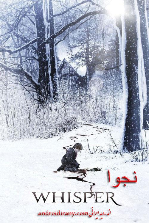 دانلود فیلم دوبله فارسی نجوا Whisper 2007