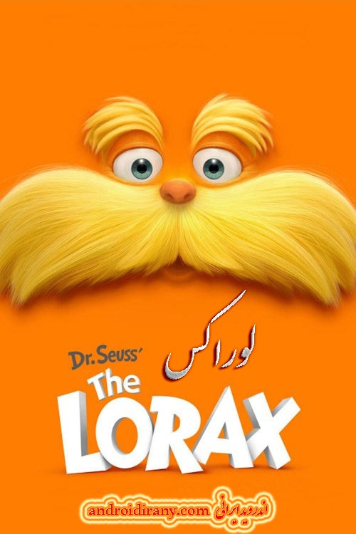 دانلود انیمیشن دوبله فارسی لوراکس The Lorax 2012