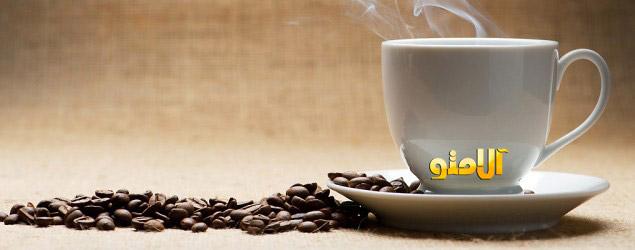 فال قهوه چگونه شکل گرفت؟